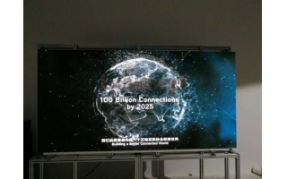 Indoor Small Pixel Pitch LED Video Wall P1.66 400x300mm Cabinet 2x1.2m for Huawei
