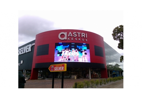 P16 Outdoor Fixed Installation Advertising Curve LED Billboard